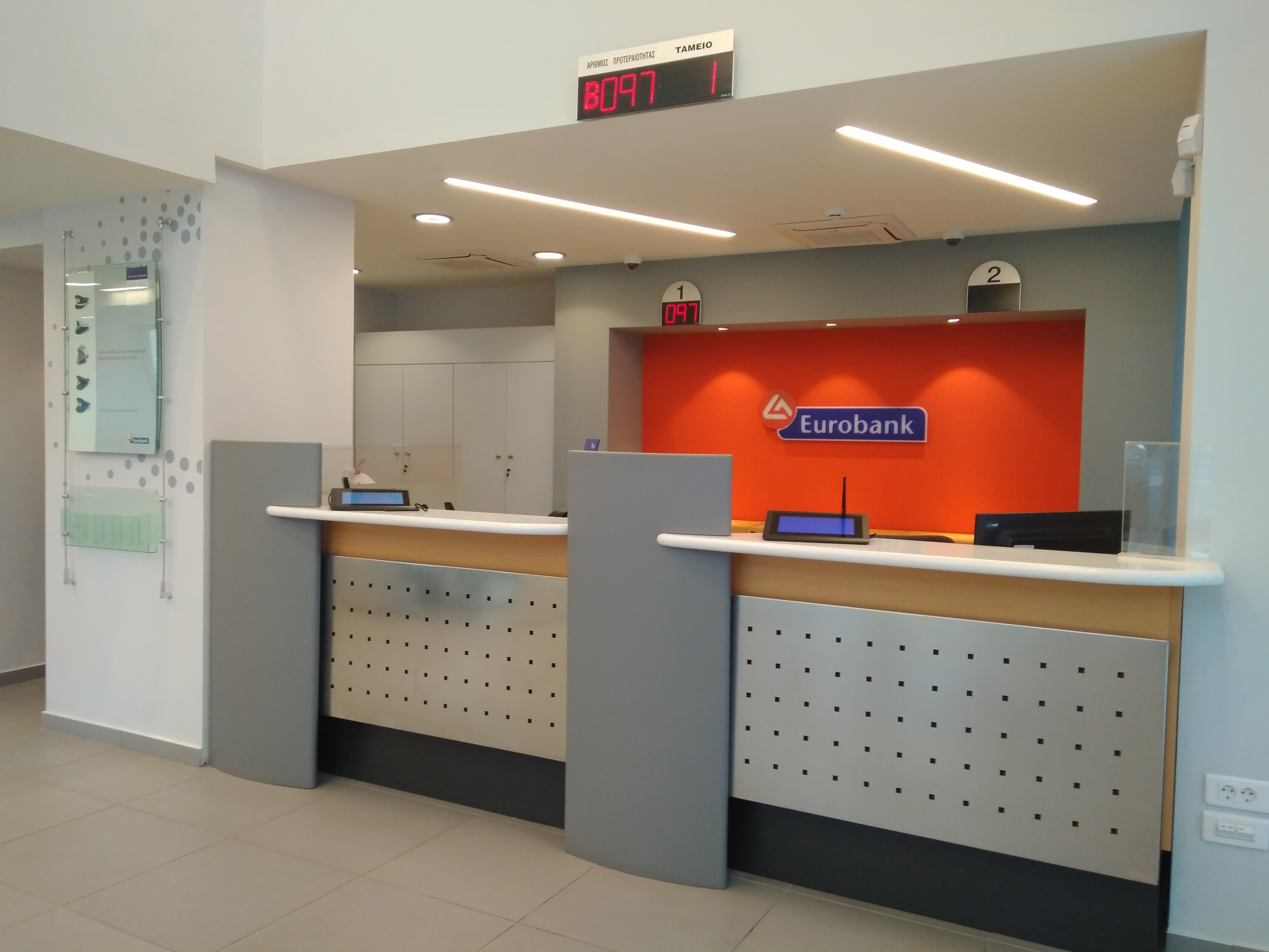 Renovation and extension of Eurobank's branch in Serres