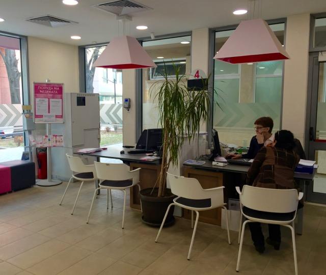 Κατασκευή του καταστήματος της Stopanska Banka στη Δημοκρατία της Βόρειας Μακεδονίας