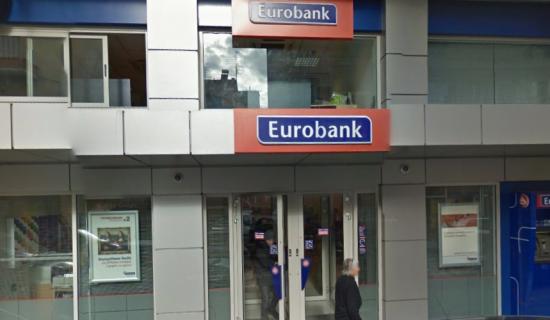 Ανακαίνιση στο υποκατάστημα της Eurobank στη Βέροια