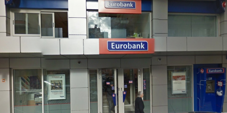 Renovation of Eurobank's branch in Veroia