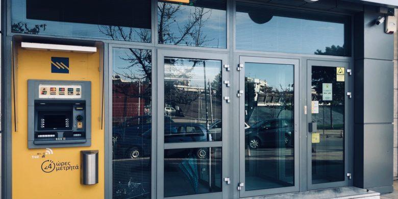 Εγκατάσταση θύρας αποτροπής σε τράπεζα Πειραιώς στη Θεσσαλονίκη